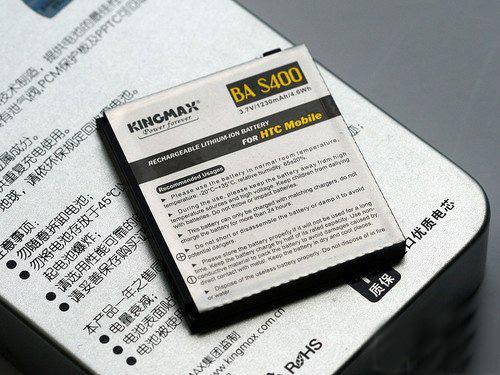 Kingmax手机注册送体验金