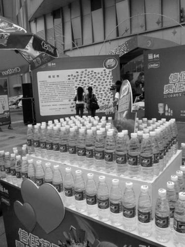 华润怡宝首站活动获市民积极响应