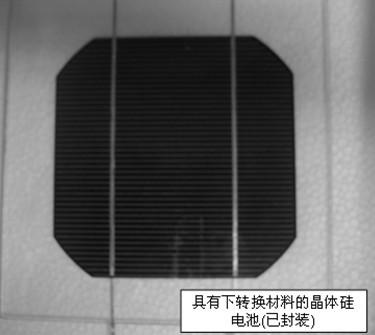 中科院对晶体硅太阳能电池研究取得进展